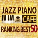カフェで流れるランキング BEST 50/Moonlight Jazz Blue & JAZZ PARADISE