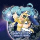 REBIRTH -Return of Phoenix-/キセノンP