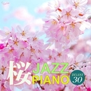 カフェで流れる桜ジャズ DELUXE30/JAZZ PARADISE&Moonlight Jazz Blue