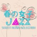 春の女子JAZZ ~SWEET HEART SELECTION~/Moonlight Jazz Blue & JAZZ PARADISE