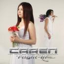 Flight-01/CAREN【歌憐】