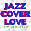 JAZZ COVER LOVE ~J-POP ベストセレクション30~/Moonlight Jazz Blue & JAZZ PARADISE