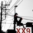 XX9/AVTechNO!
