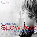 雨の日にしっとりと聴くスローJAZZ~雨音と癒しのメロディー/JAZZ PARADISE&Moonlight Jazz Blue