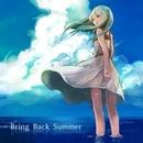 Bring back summer/sizimi