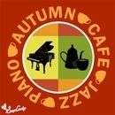 秋カフェ ジャズピアノ/Moonlight Jazz Blue