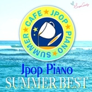 カフェで流れるJ Pop Piano Covers~Summer Best~/JAZZ PARADISE&Moonlight Jazz Blue