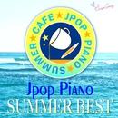 カフェで流れるJ Pop Piano Covers~Summer Best~/Moonlight Jazz Blue & JAZZ PARADISE