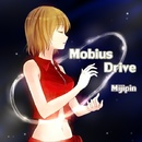 Mobius Drive/みじぴんP