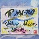 Blue Moon~儚き想い~/Ryu-no