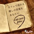 Cafe Jazz Bible/Moonlight Jazz Blue & JAZZ PARADISE