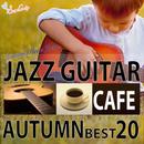 秋を奏でるジャズギターアンドピアノ/Moonlight Jazz Blue