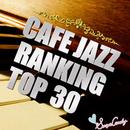 カフェジャズ人気曲ランキングTOP30!/Moonlight Jazz Blue & JAZZ PARADISE