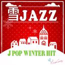 雪ジャズ ~Jpop Winter Hits~/Moonlight Jazz Blue & JAZZ PARADISE