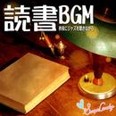 読書BGM~秋夜にジャズを聴きながら~/Moonlight Jazz Blue & JAZZ PARADISE