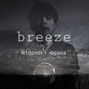 breeze/Hidenori Ogawa