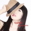 GAME/畑田紗李