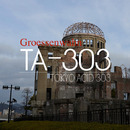 Groessenwahn/TOKYO ACID 303