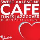 SWEET VALENTINE CAFE TUNES JAZZ COVER/Moonlight Jazz Blue & Jazz Paradise