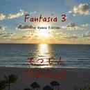 Fantasia 3 -The Remix Edition-/てつじん (Tetsujin)