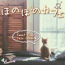 ほのぼのカフェ ~スイートホームジャズカバー~/JAZZ PARADISE&Moonlight Jazz Blue