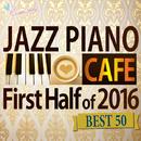 カフェで流れるジャズピアノ 2016上半期BEST50/JAZZ PARADISE&Moonlight Jazz Blue