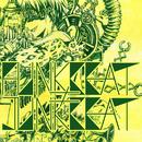 Funk beat≠Junk beat/nyanyannya