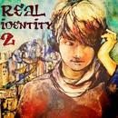 REAL IDENTITY 2(リアル・アイデンティティー2)/dj-REAL/利唖瑠_t.kobayashi