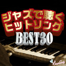 ジャズで聴くヒットソング BEST30/Moonlight Jazz Blue & Jazz Paradise