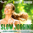 スロージョギング Beauty Exercise~効果的な有酸素運動とダイエットのために~/Track Maker R