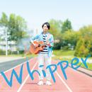 Whipper/Watana Besta SOCIAL club