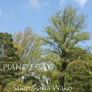 PIANO ESSAY Anniversary/Sakurakawa Wako