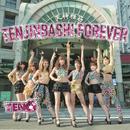 TENJINBASHI FOREVER/TEN6