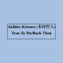 True To Me / Back Then -Single/Akihito Kimura (木村哲人)