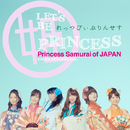 LET'S BE PRINCESS/PRINCESS SAMURAI of JAPAN