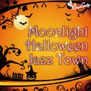 ムーンライト・ハロウィン・ジャズ・タウン/Moonlight Jazz Blue