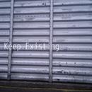 Keep Existing/shu-t