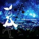 GOOD NIGHT EXPRESS/まきゃヴぇり
