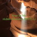 True To Me/Akihito Kimura (木村哲人)