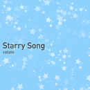 Starry Song/colate