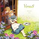 VersuS /ひとしずくP × やま△