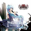 IMMIGRATION -Final Frontier II-/キセノンP