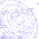 反復迷宮のダルセーニョ/As'257G