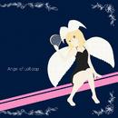 Angel of Lollipop/るなちゅ