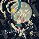Ressentiment Club/しーくん