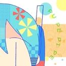 PU PE PI PE/ぽて