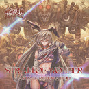 Strain Of Wonder -Astral Renovation-/SOUTH OF HEAVEN