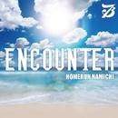 ENCOUNTER/ホームランなみち