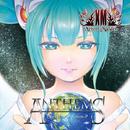 ANTHEMS -Xenon-P Classics-/キセノンP