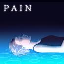 PAIN/畑中洋光